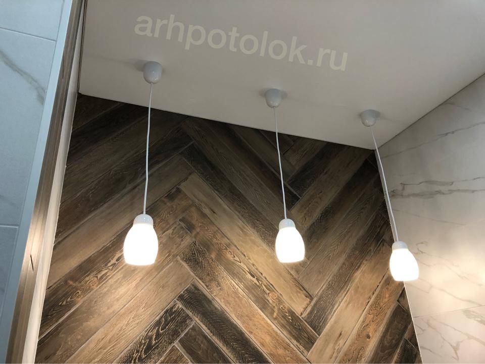 натяжные потолки с лампами в Архангельске